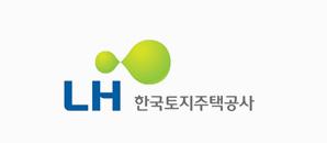 LH 한국토지주택공사